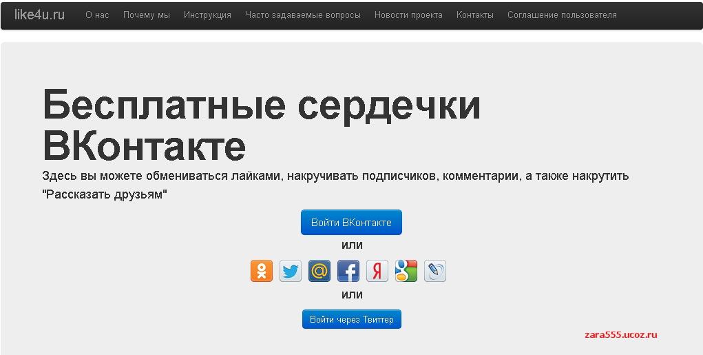http://zara555.ucoz.ru/Image_9992.jpg